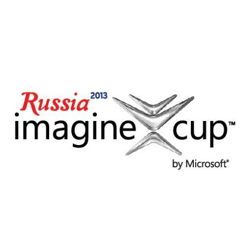 imagine cup russie